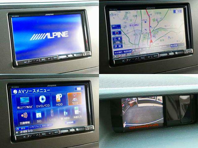 ALPINE7型地デジナビ VIE-X08VS Bluetooth接続可能 サイドカメラ連動 バックカメラ別モニター
