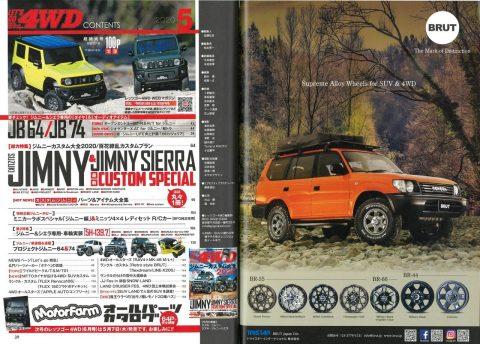 レッツゴー4WD vol395 5月号 オレンジ95プラド BRUTホイール