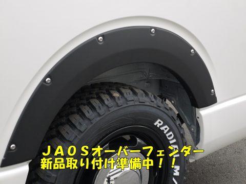 FD-BOX0 外観3