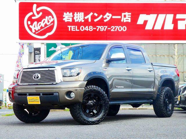 2008年 タンドラ 4WD クルーマックス LIMITED リフトUP