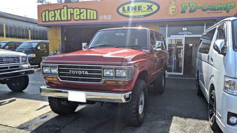 ご納車のお車をご紹介🎶🎶ランクル60 VX 全国登録OK ガソリン×AT車 お洒落なレッド