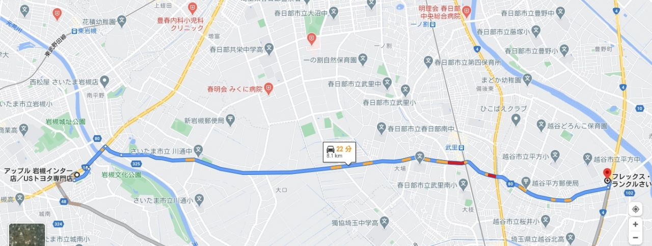 アップル岩槻 カスタム USトヨタ 専門店