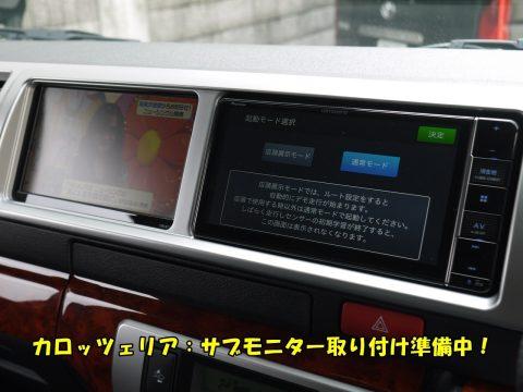 FD-BOX2 内観4