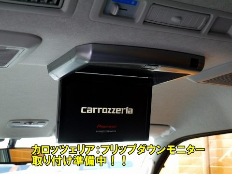 FD-BOX0 ヴィンテージ 内観9