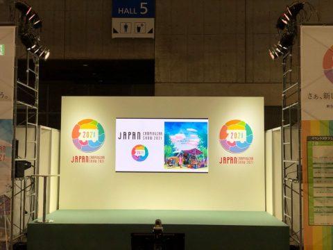 flexdream ハイエースデモカー イベント展示中です!! JAPAN CAMPINGCAR SHOW 2021