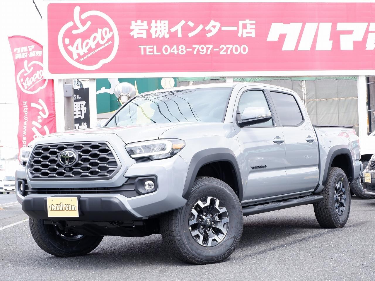 タコマ 新車