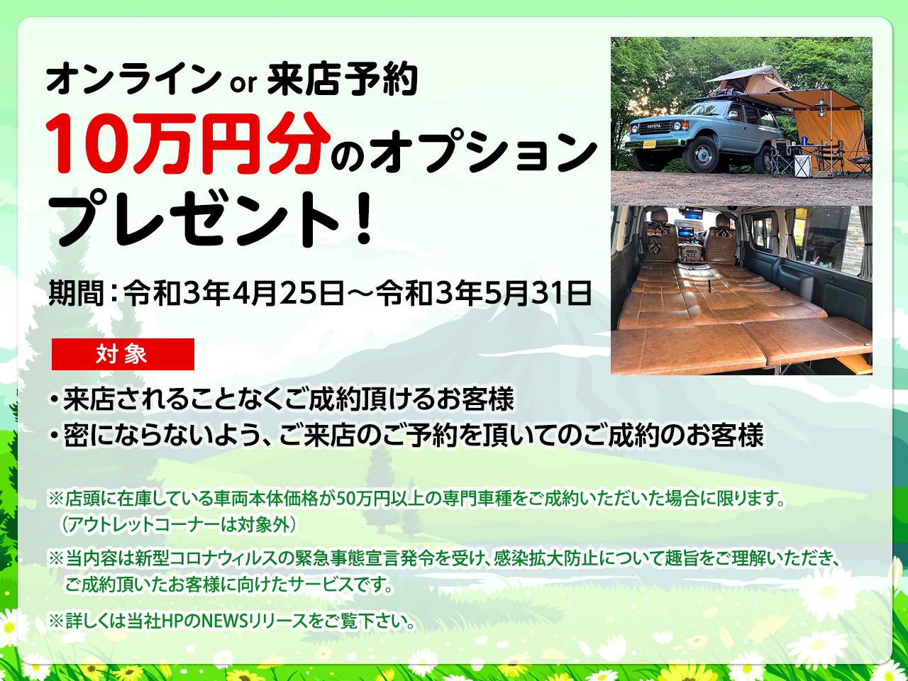 ✨ハイエース仙台東店のご納車一挙ご紹介✨