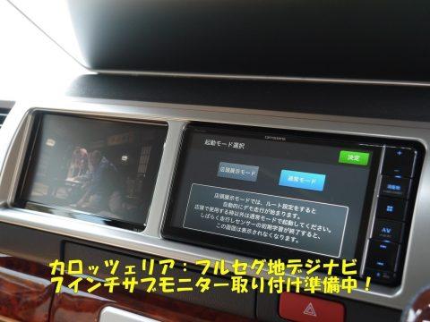 FD-BOX3 内観5