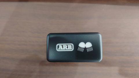 こんな商品もございます(👀)便利な車種別ARBスイッチ!!