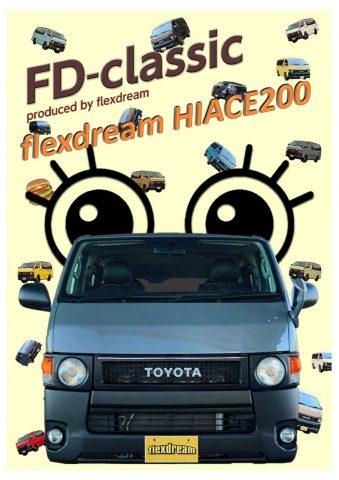 FD-Classic カスタムパッケージ 新たな相棒選びに新車コンプリートを視野に入れてみてはいかがでしょうか?