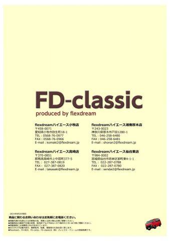 ハイエース 丸目クラシック FD-classic カスタムパッケージカタログ-10